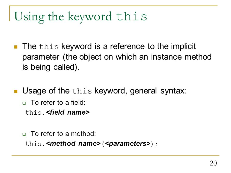 20 Using the keyword this The this keyword is a reference to the implicit parameter (the object on which an instance method is being called).