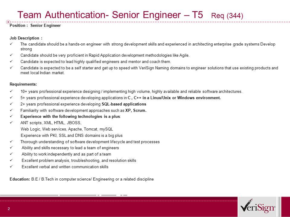 2 team authentication senior engineer t5 req 344 position senior engineer senior engineer job description - Manufacturing Engineering Job Description