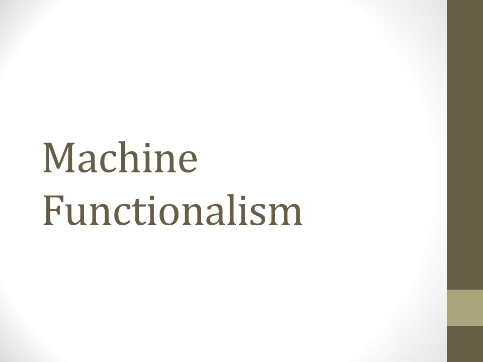 Machine Functionalism