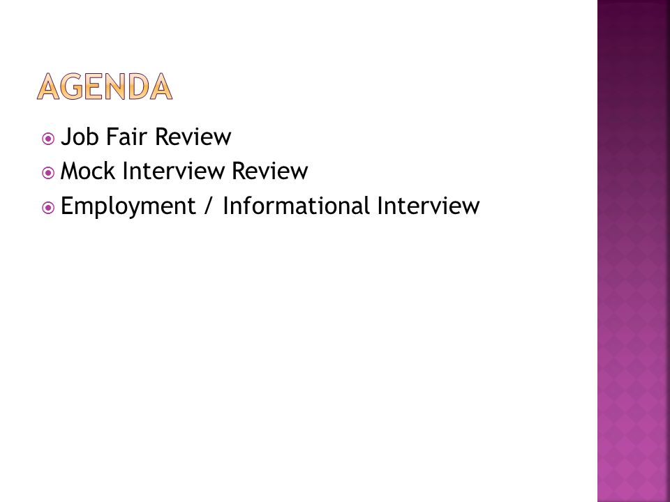 informational interview request