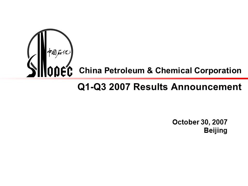 China Petroleum & Chemical Corporation Q1-Q Results Announcement October 30, 2007 Beijing