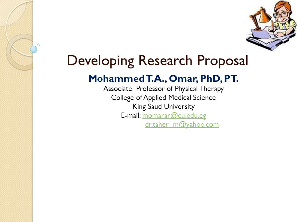 Phd research proposal ppt
