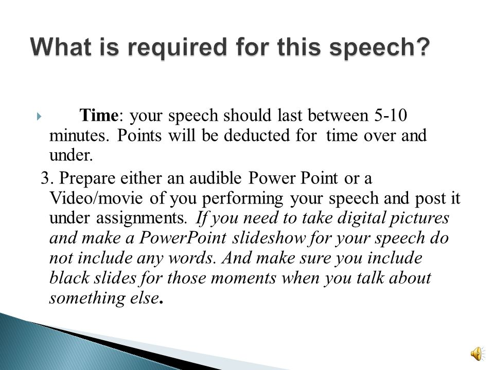 formal outline for a speech on steroids