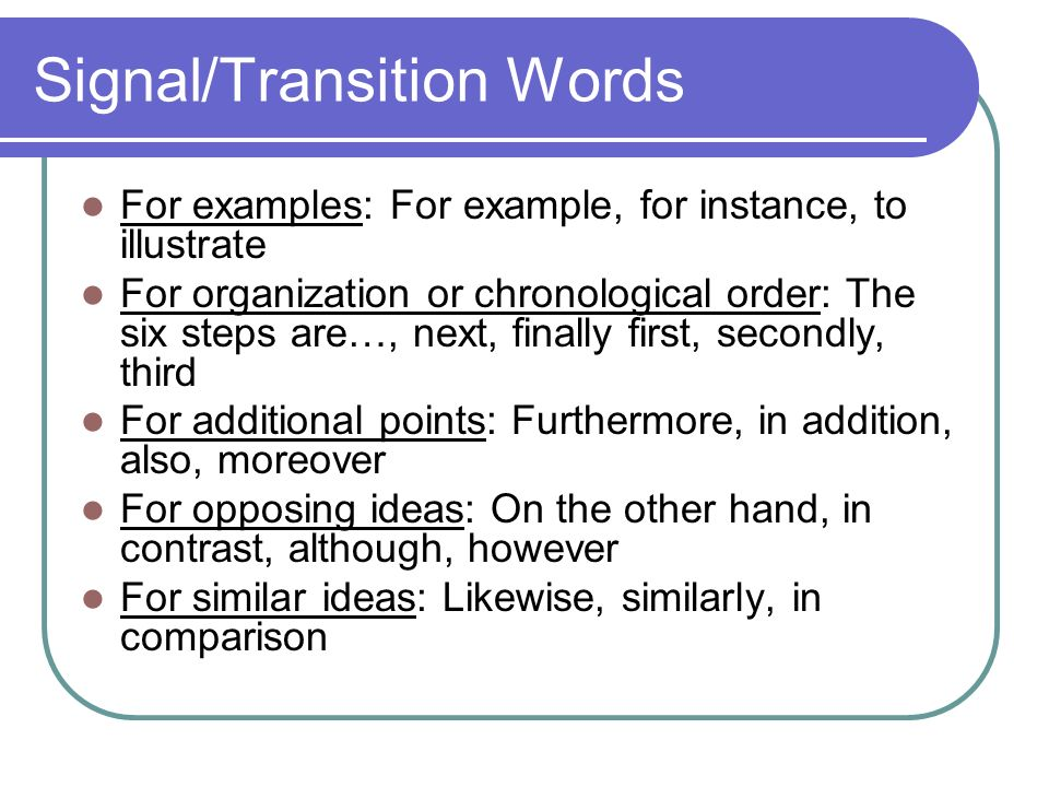 organization and transitions essay writing  · the function and importance of transitions in both academic writing sat essay writing your problem may not be with transitions but with organization.