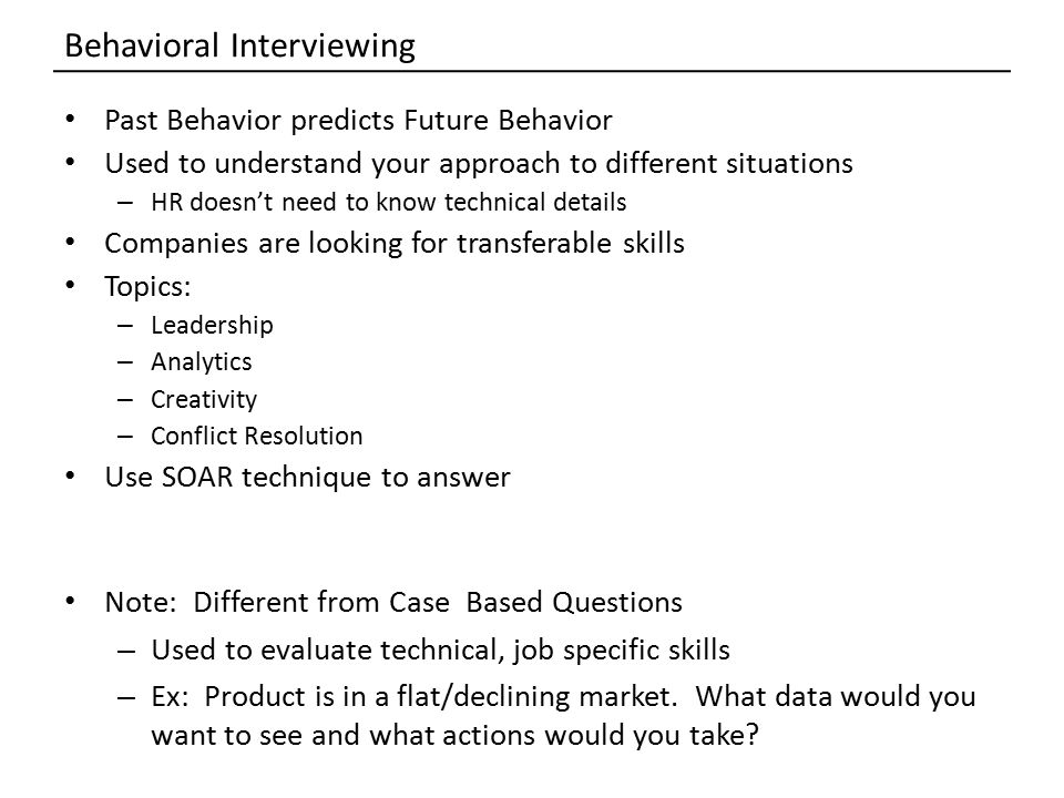 interview leadership questions