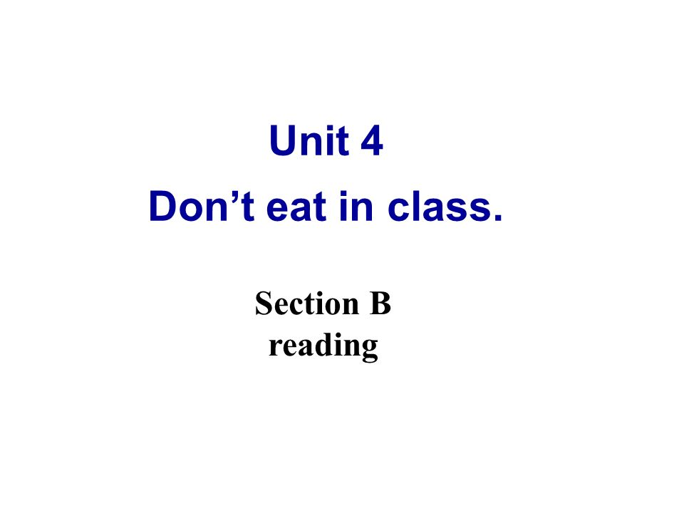 Unit 4 Don't eat in class. Section B reading