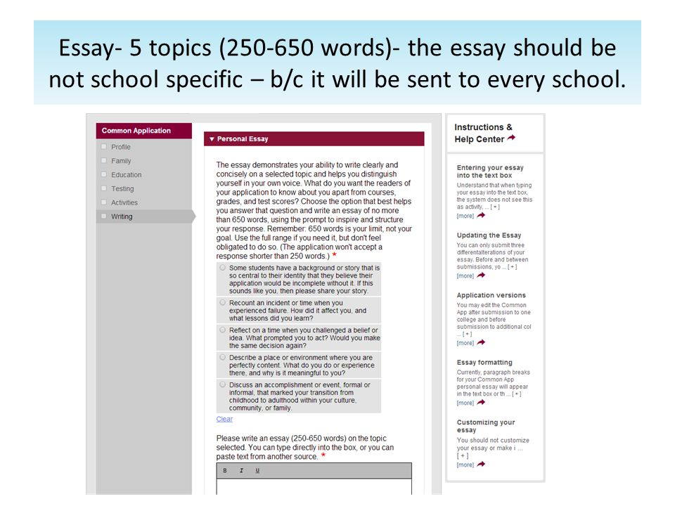 Example Of Essay For Graduate School Admission