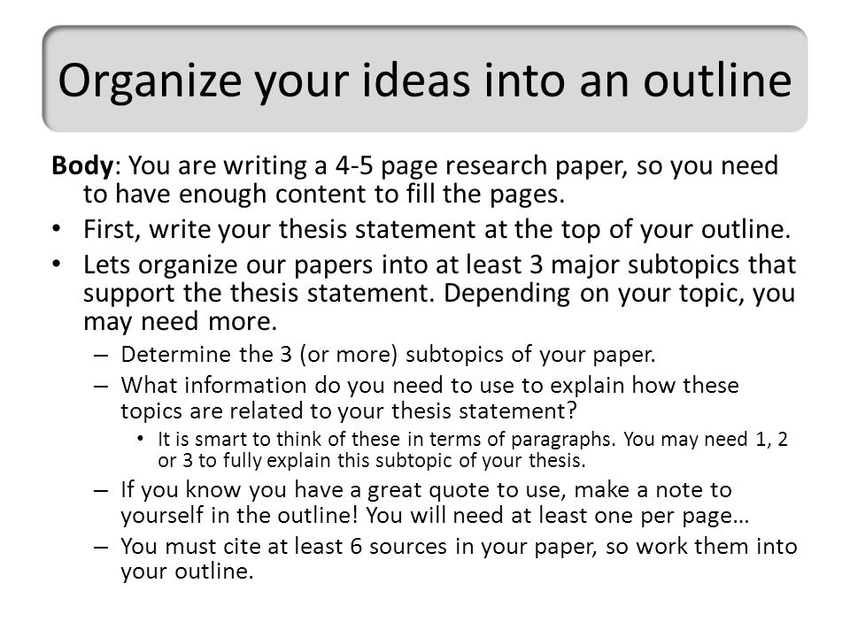 one page outline for research paper A basic proposal outline: a title page the proposal title and the student's name, printed on a separate cover page b research suggested length: one-half page.