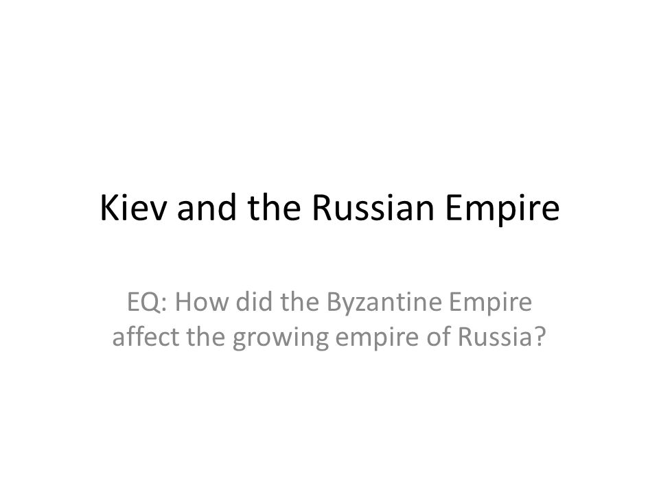 How does trade affect an empire?