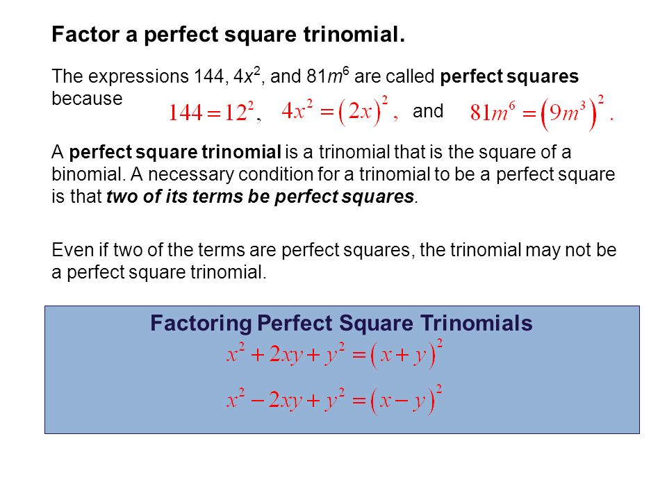 What is a common mistake when squaring a binomial?