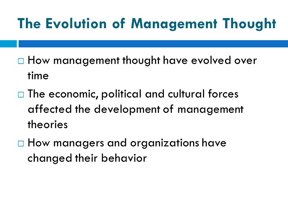 Organizational Environment Theory  The set of forces and conditions that operate beyond an organization's boundaries but affect a managers ability to acquire and utilize resources.