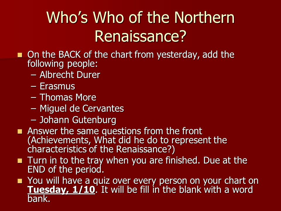 the northern renaissance quiz essay Renaissance european history including developments in politics, economics, culture, social life, religion and art.