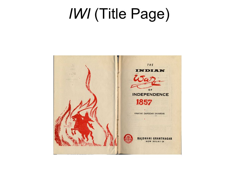 IWI (Title Page)