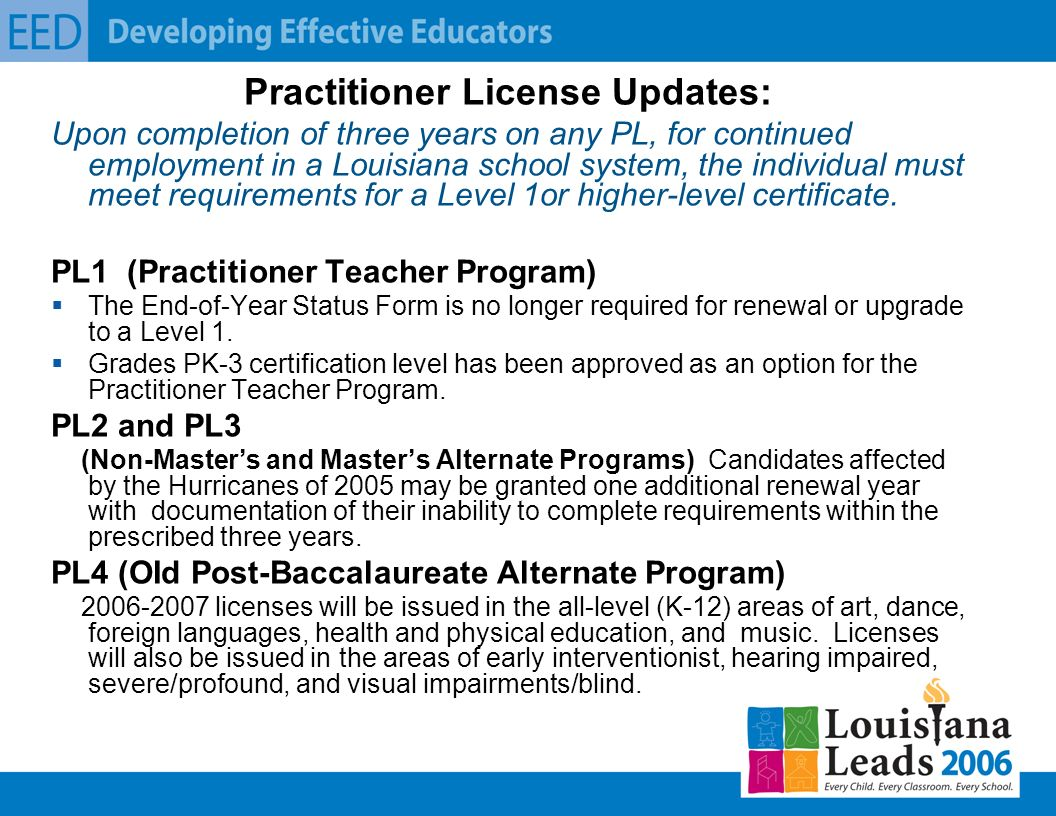 Teacher certification and preparation the dos and donts july practitioner license updates upon completion of three years on any pl for continued employment 1betcityfo Images