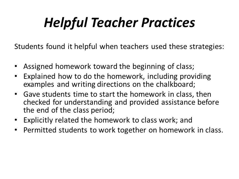 argumentative essay on homework harmful or helpful