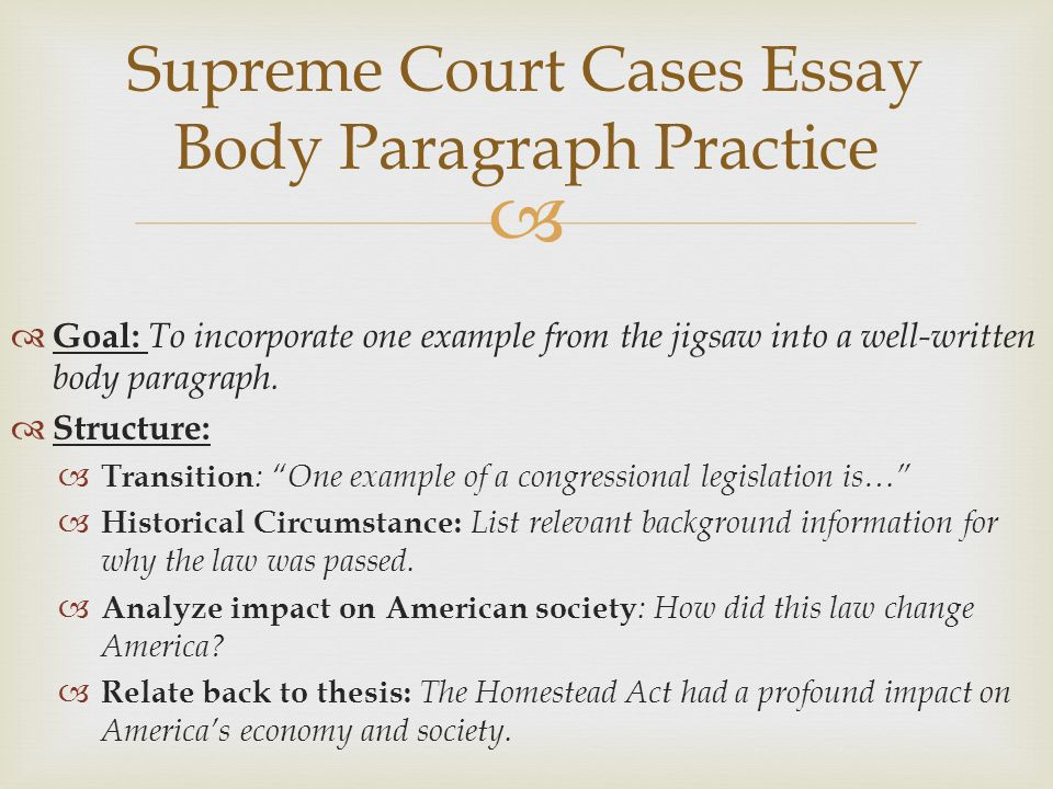 dbq essay on supreme court cases The case was then taken to the supreme court, but resulted in the same decision however, the cohens had the right to take it past the state to the federal government it is the supreme court's duty to listen to any case brought to them (doc h.