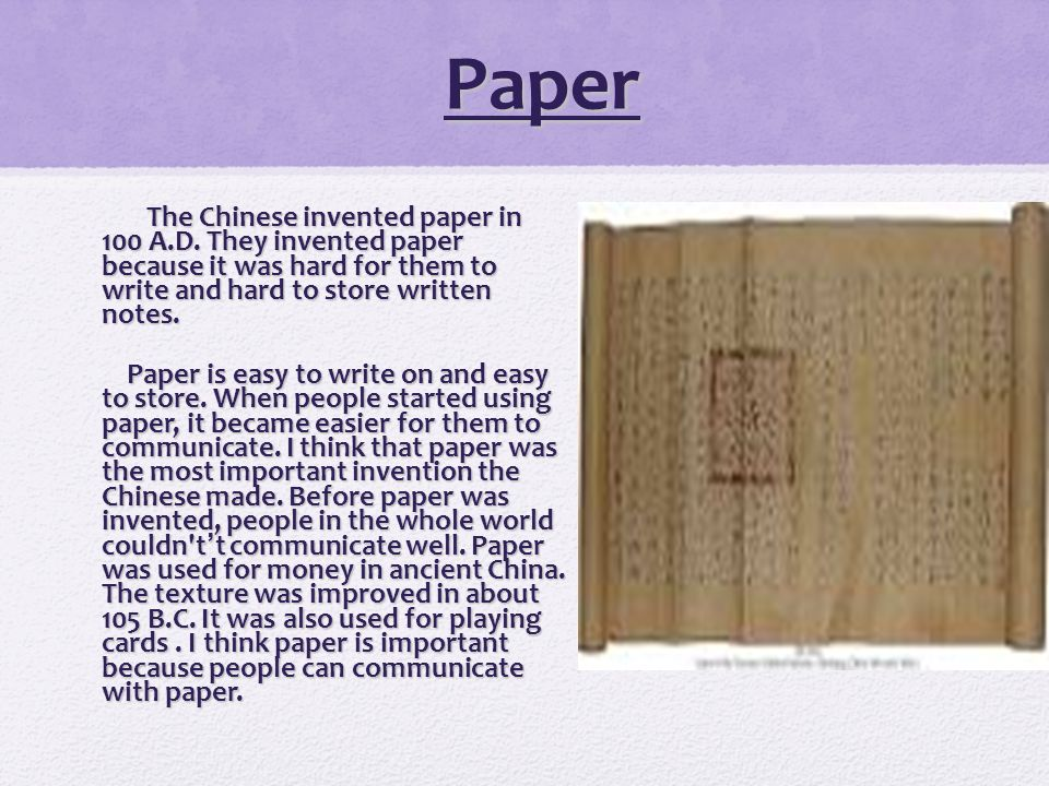 When did china invent paper?