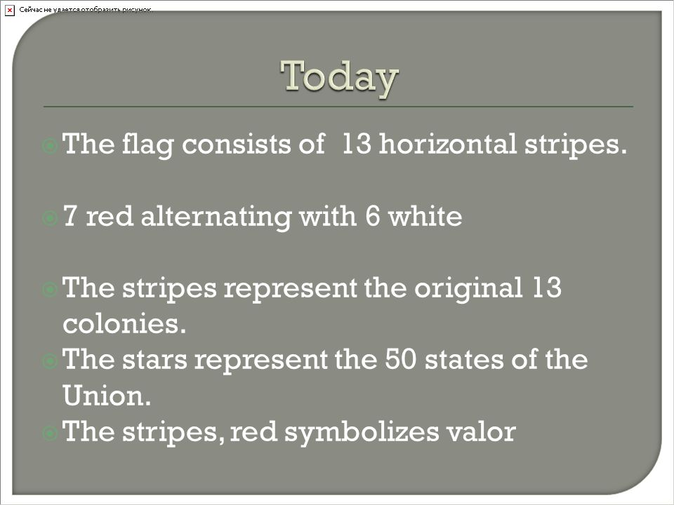  The flag consists of 13 horizontal stripes.