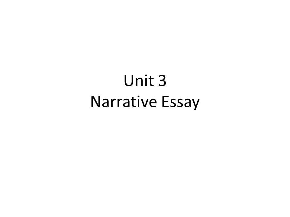 Whats a narrative essay