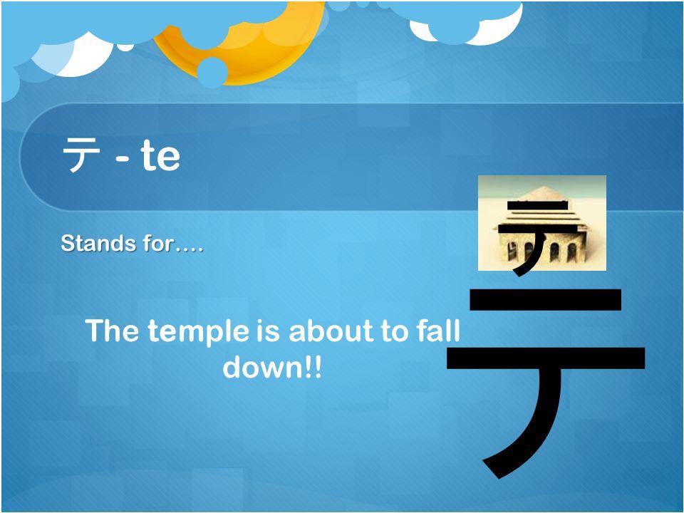 ツ - tsu Stands for…. HAAATSUUUUU, blesss you… ツ
