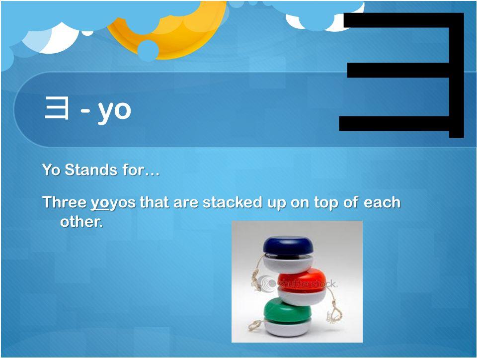 ユ - yu Yu Stands for…. Yu broke the box ユ