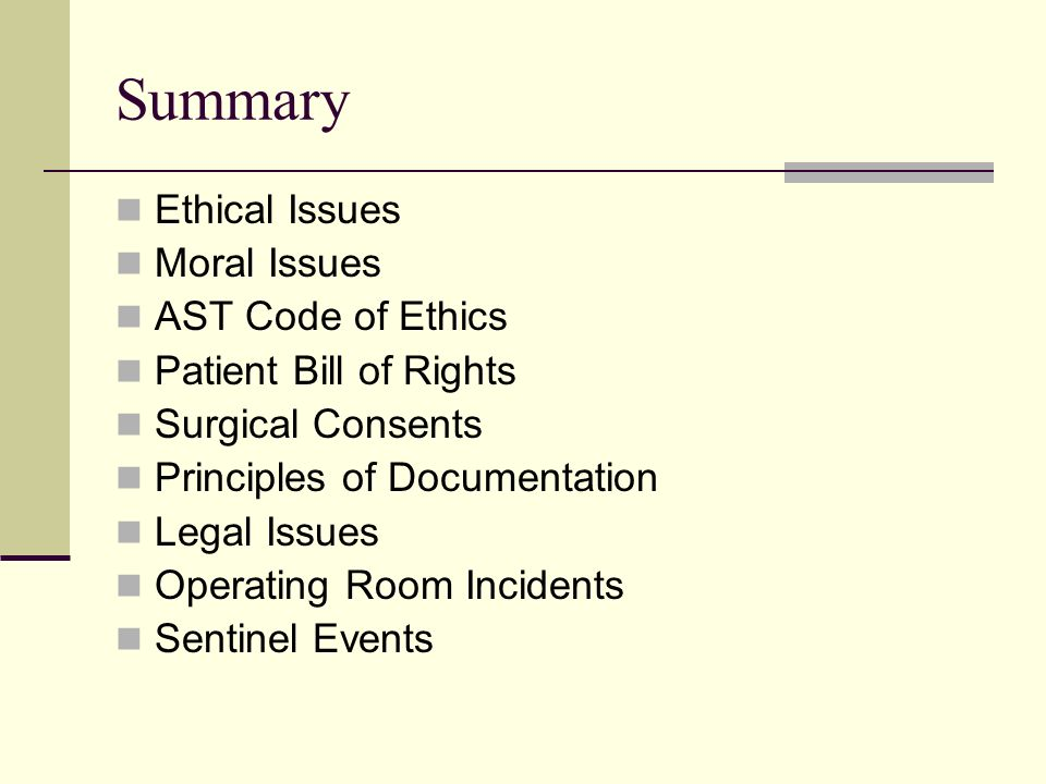 I am writing a paper on the ethical and legal implications of documentation and confidentiality for practice?