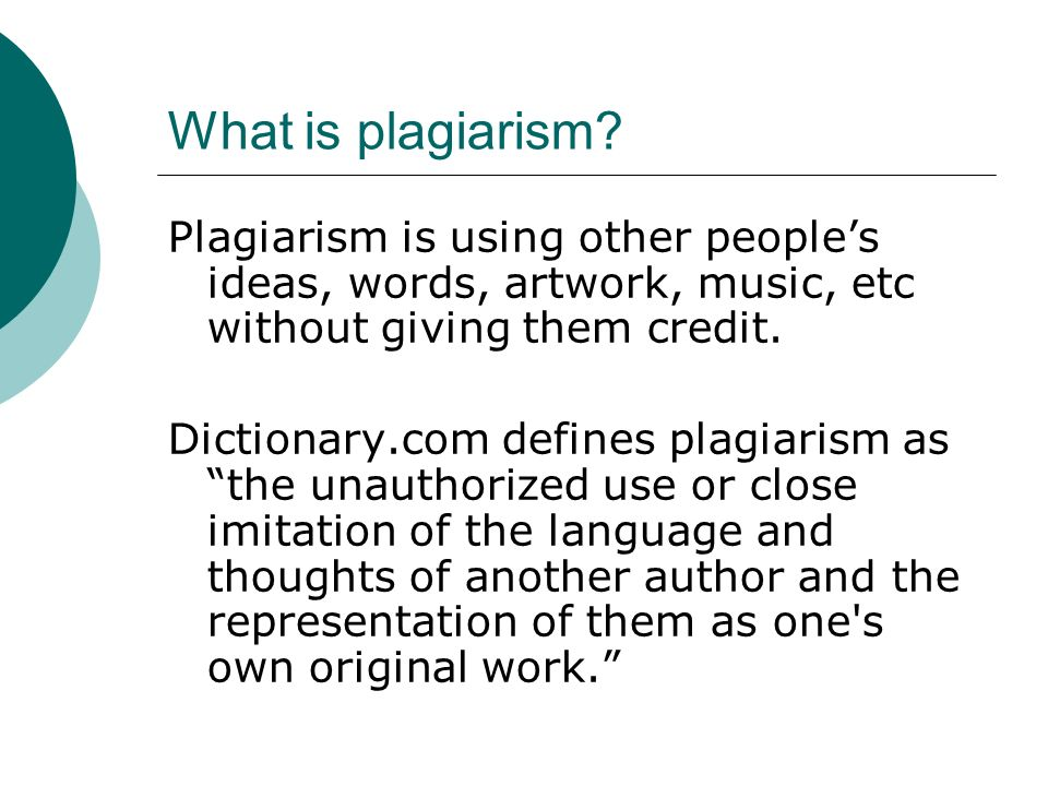 university plagiarism list essay