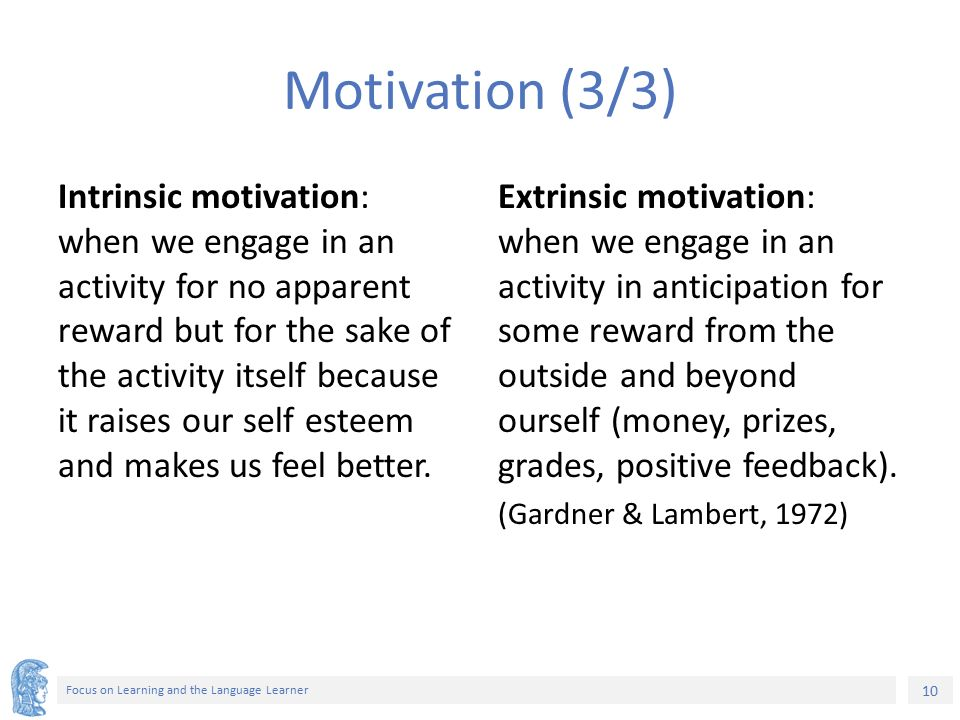 motivational speech about anticipation