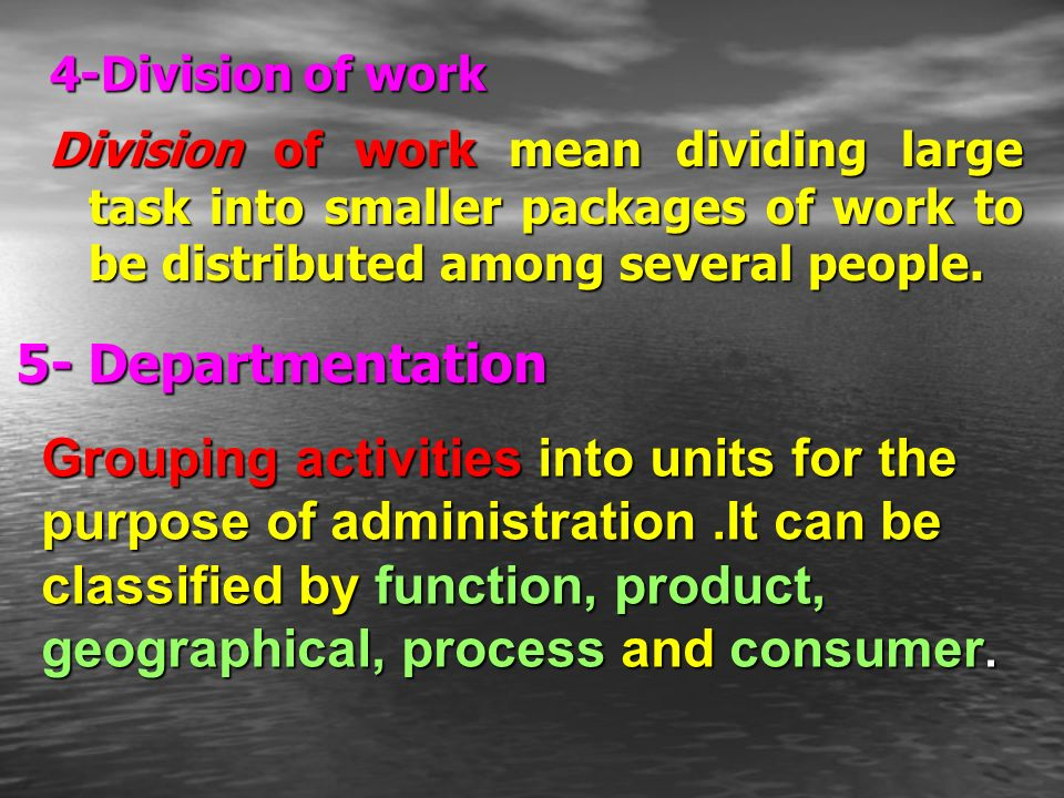 Factors determining the span of control 1-The competence of both the supervisor and subordinates.