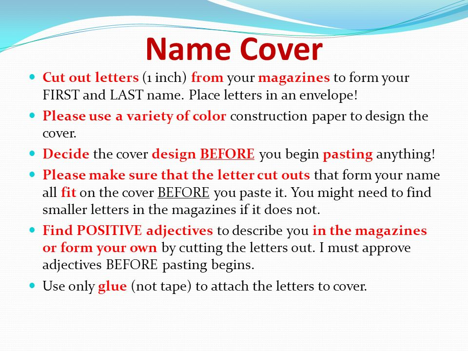 Components identity project components name cover using magazine name cover cut out letters 1 inch from your magazines to form your first altavistaventures Images