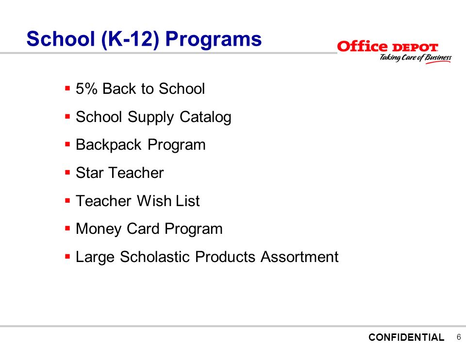 Confidential invitation to participate in office depots national k 6 6 confidential school k 12 programs 5 back to school school supply catalog backpack program star teacher teacher wish list money card reheart Choice Image