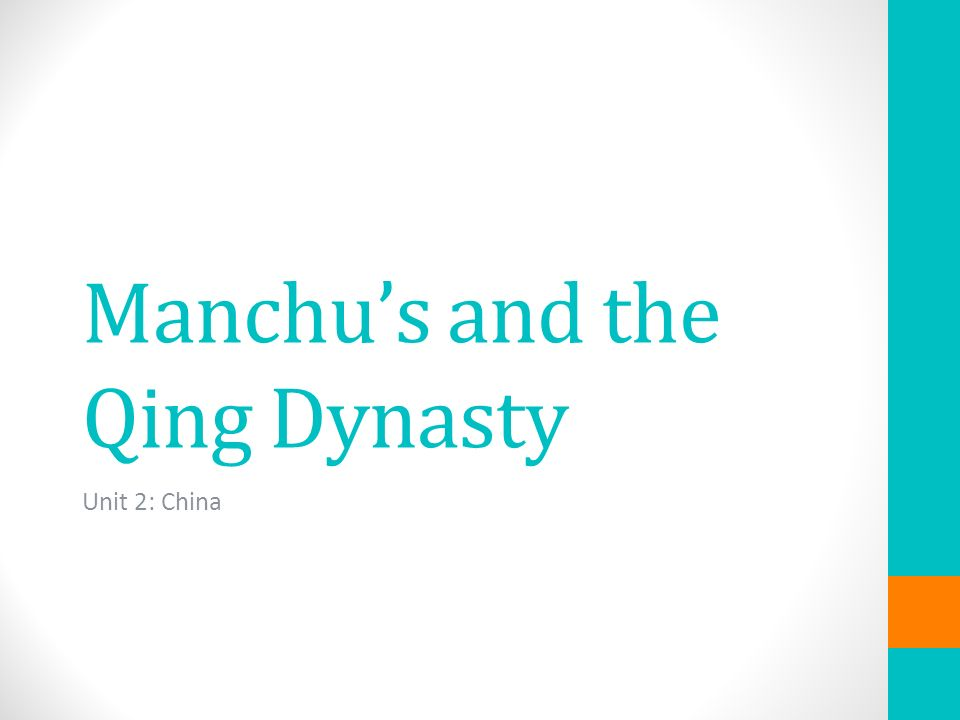 qing dynasty essay questions China Empire: Chinese dynasties Essay