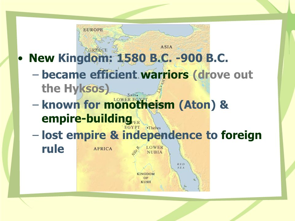 New Kingdom: 1580 B.C B.C.