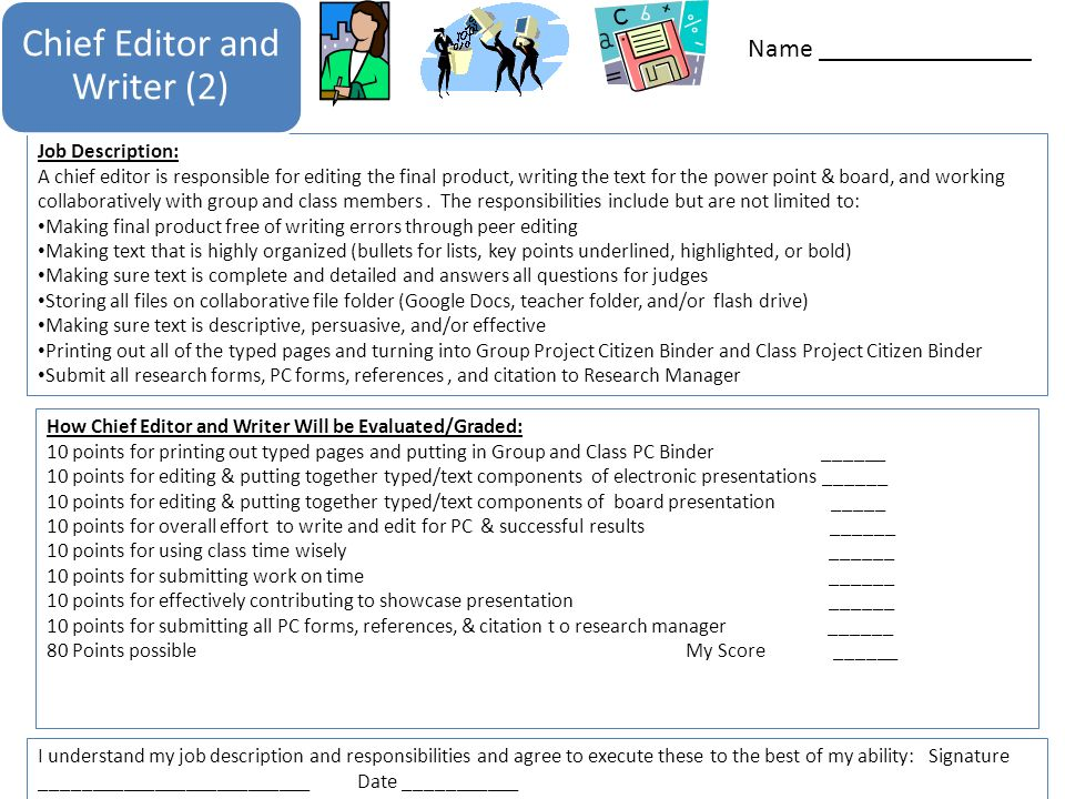 Project Citizen Group Roles Group One: The Problem 7 Max Group