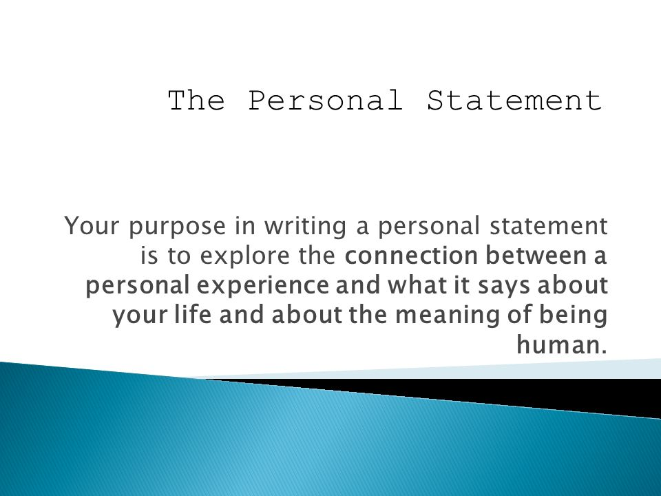 What's a personal essay?