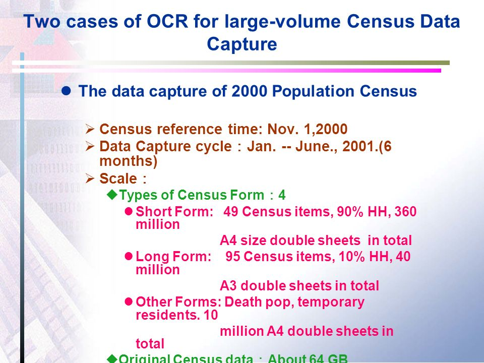 Using OCR for Census Data Capture in China National Bureau of ...