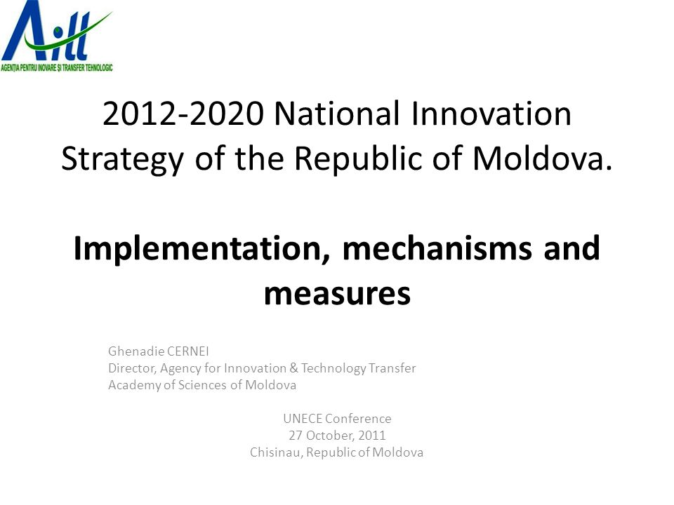 National Innovation Strategy of the Republic of Moldova.