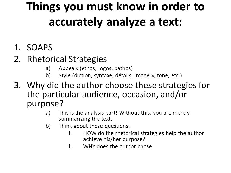 personal essay rhetorical devices Similar questions enlish why do authors use rhetorical devices in essays a to simplify the meaning of the main idea b to increase the credibility of the essay c to evoke a personal response from readers d to show their skill as diverse writers e to.