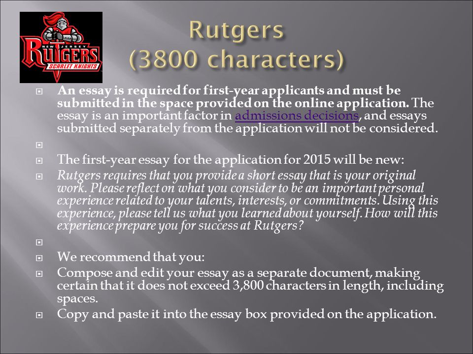 rutgers admissions essay 2013 Homework help online math rutgers university essay admissions essay on racism essay topics for teens on social media.