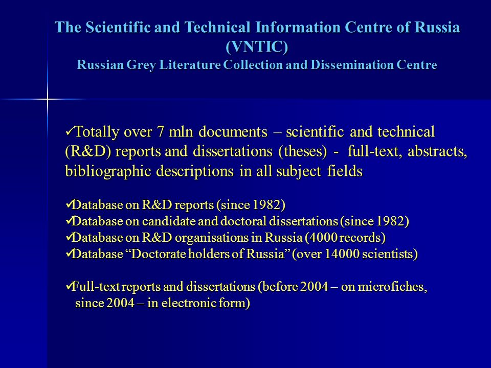 Dissertation And Theses