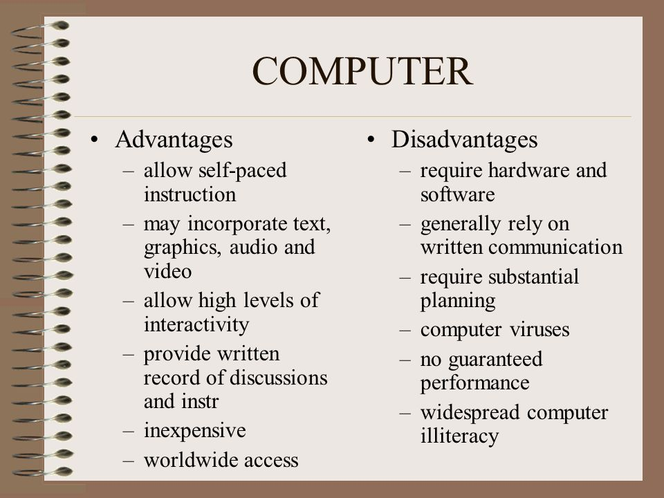 disadvantages of computer illiteracy