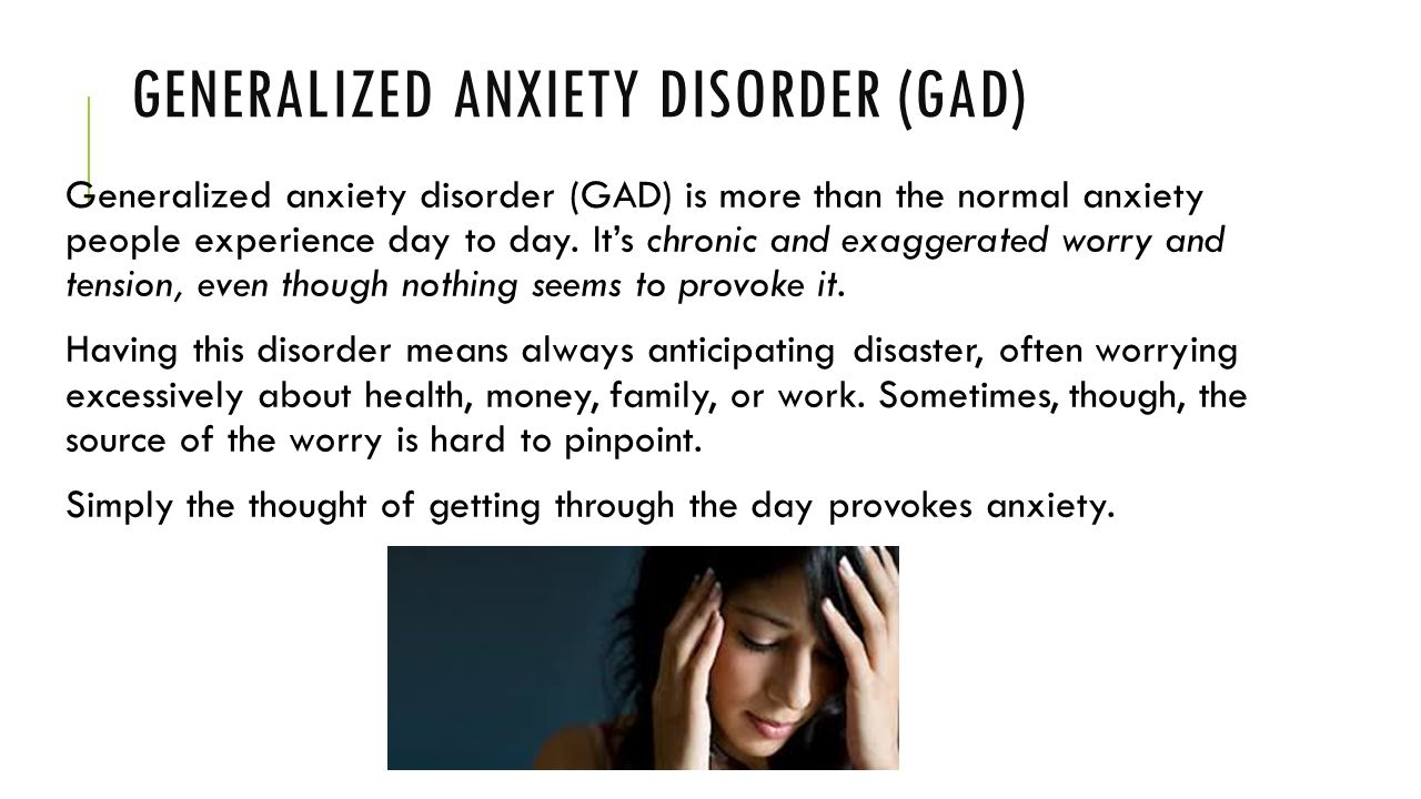 generalized anxiety disorder test