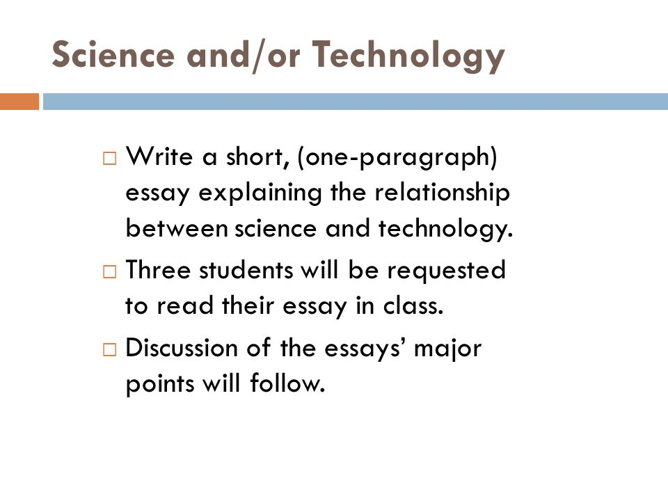 essay on science and technology essay about science and