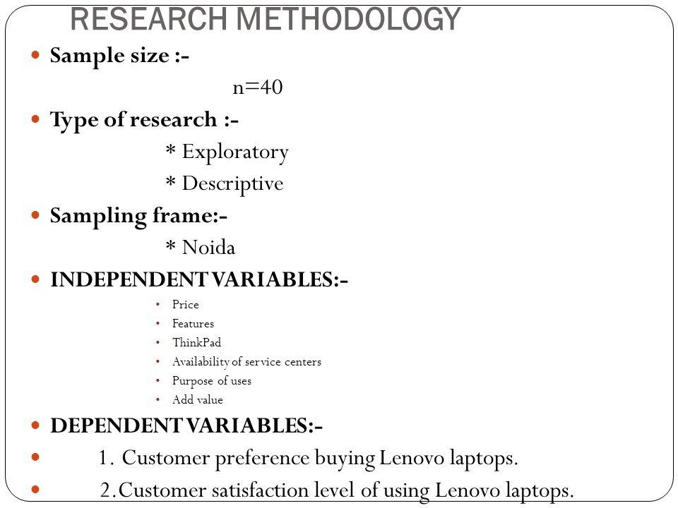 Research methodology customer service
