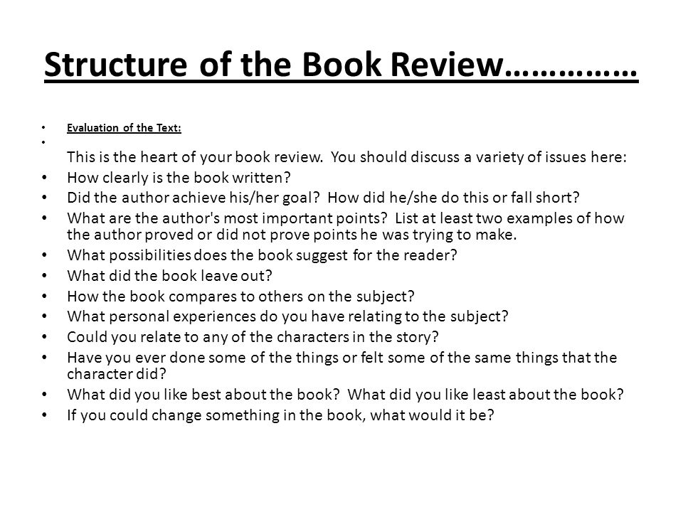 the structure of a book report