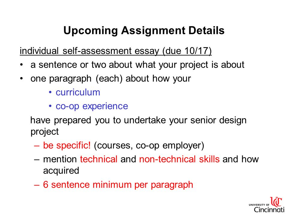 self assessment analysis essay