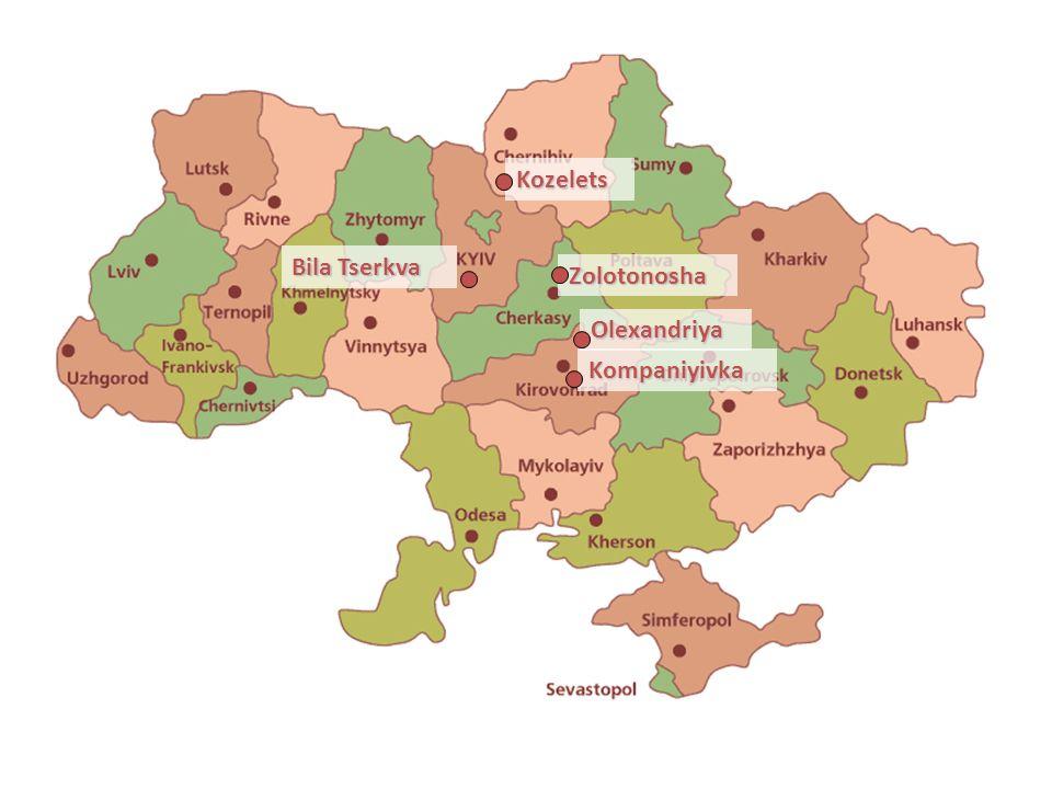 Bila Tserkva National Agrarian University Ppt Download - Bila tserkva map