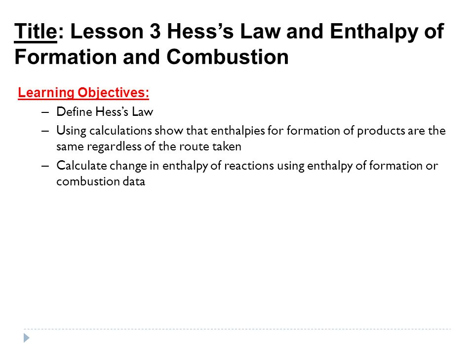 ap chemistry lab answers hess law He provides a lot of insight into the ap chemistry exam hess's law § state the ap chemistry - l mosier participants general.