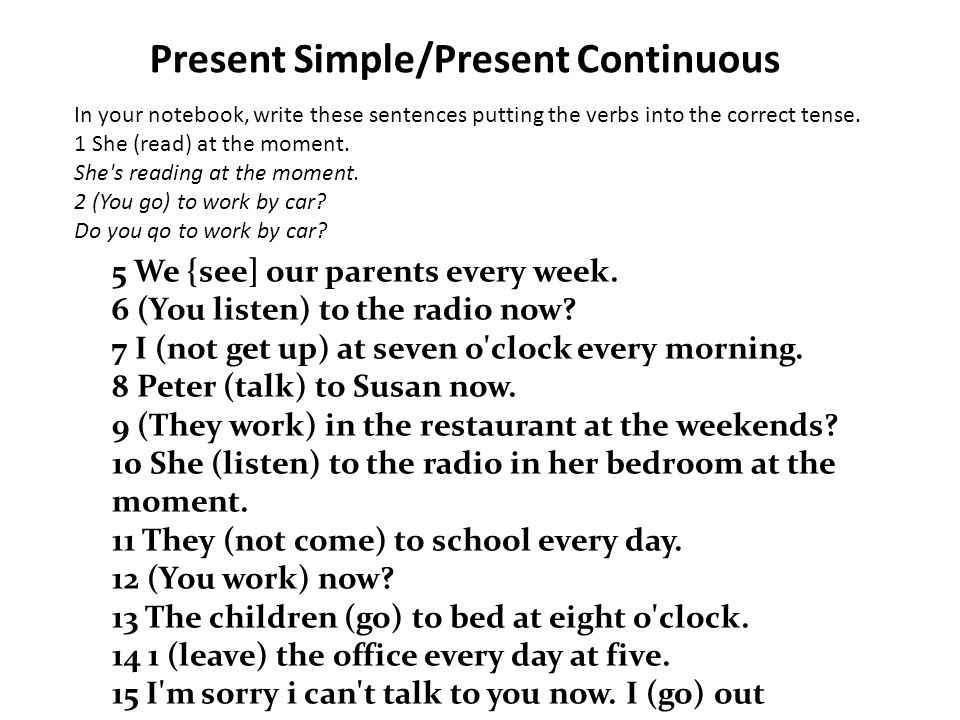 Present Simple/Present Continuous - ppt download