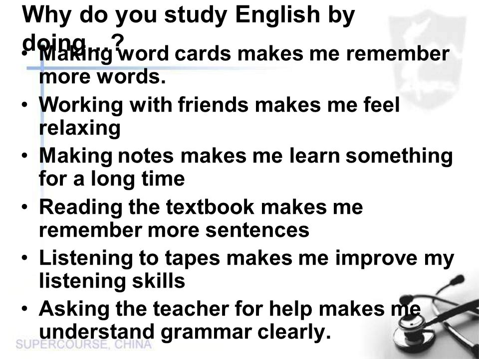 Why do you study English by doing….Making word cards makes me remember more words.